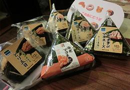 軽食・お菓子